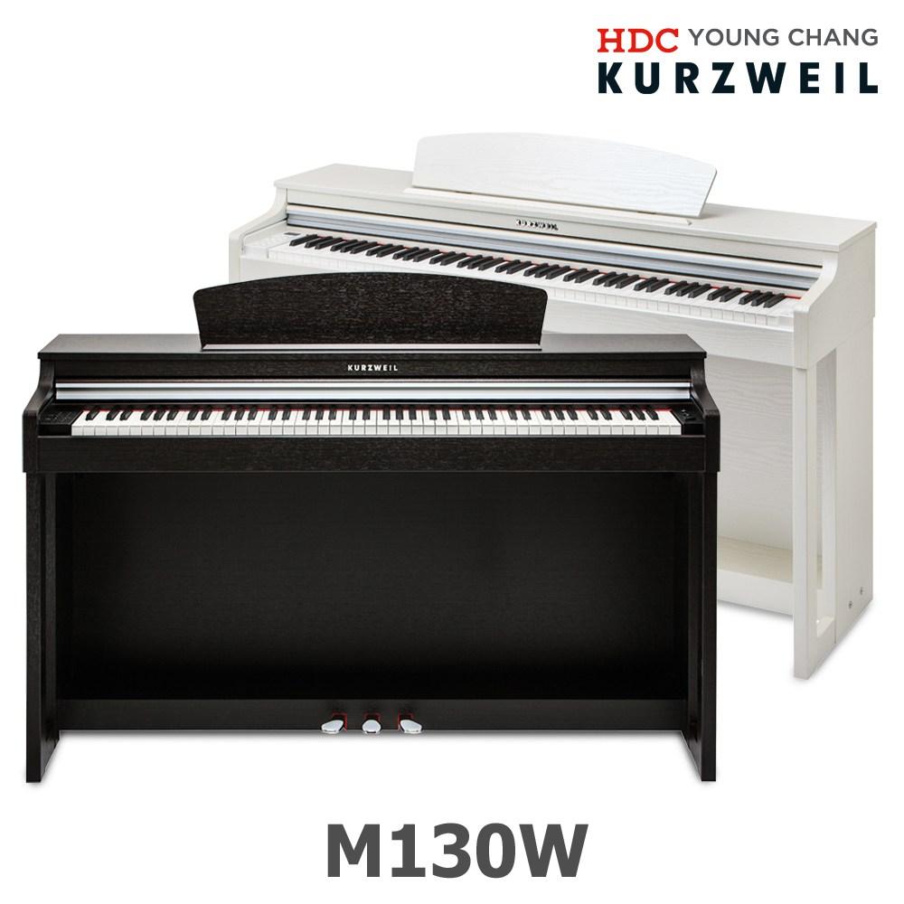 영창커즈와일 디지털피아노 M130W 천연목재건반 전자피아노, 로즈우드