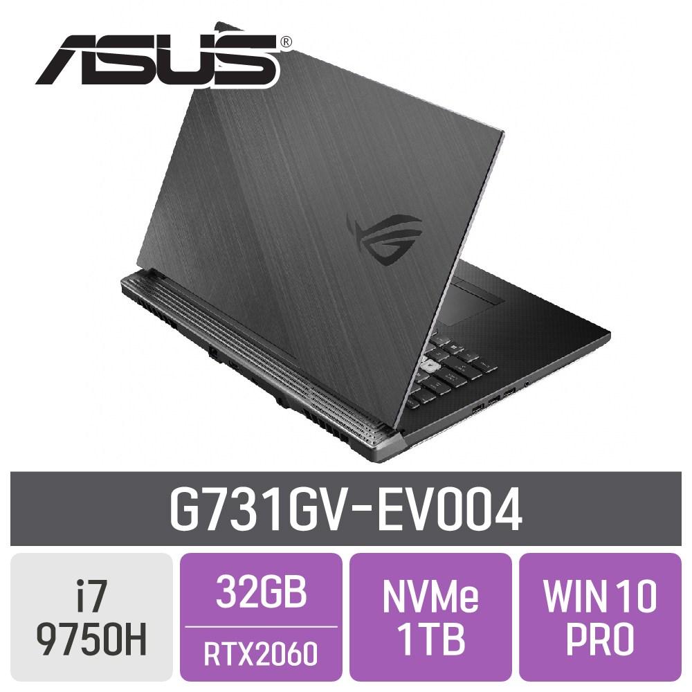 ASUS ROG G731GV-EV004, 32GB, SSD 1TB, 포함
