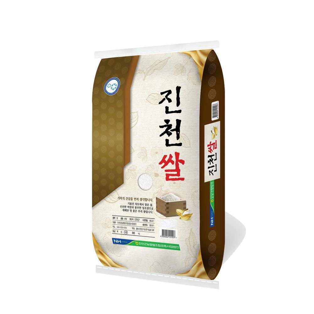 엄격한품질관리 농협쌀 진천쌀10kg malgm 쌀 쌀10kg 쌀20kg 밥, malgm 1