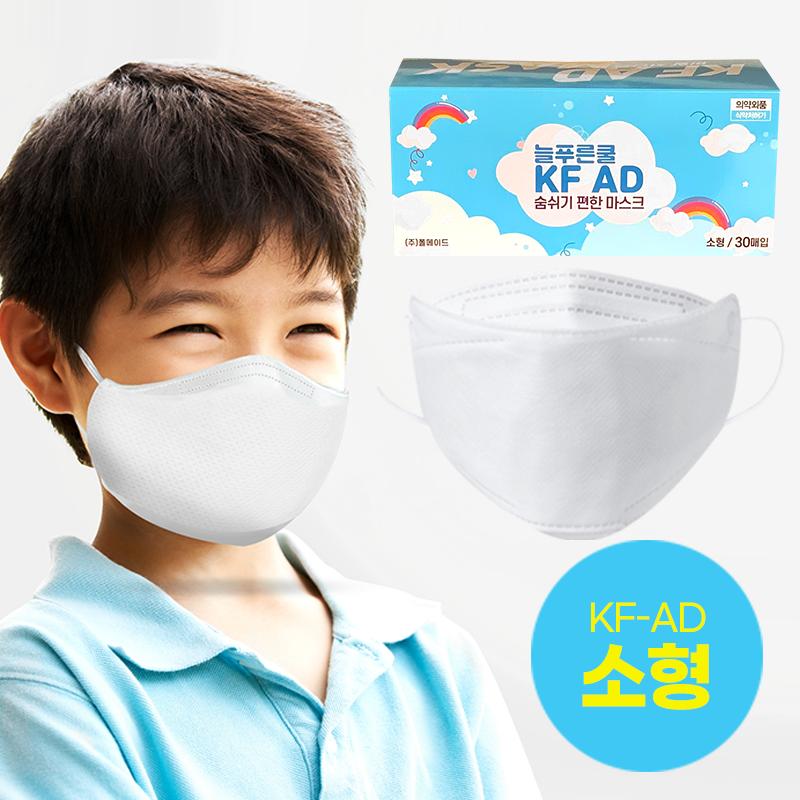 늘푸른 쿨 비말차단 마스크 KF-AD 소형 50매