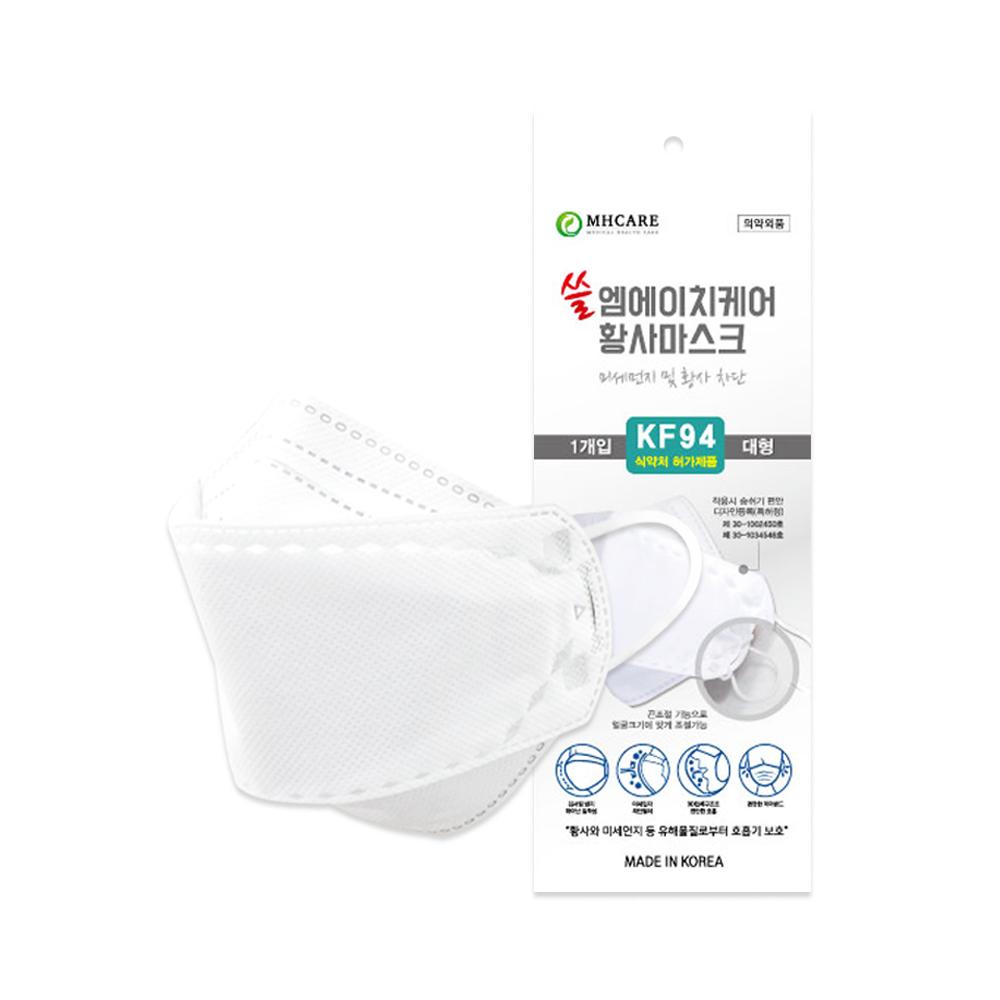 엠에이치케어 의약외품 비말차단 kf94마스크, 1매입