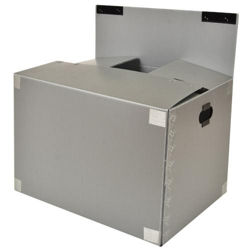 뉴프라테크 이사박스 4호(고급벨크로형)-5개묶음 [필라멘트 벨크로테이프 부착 박스] 포장 택배 수납 플라스틱, 은색