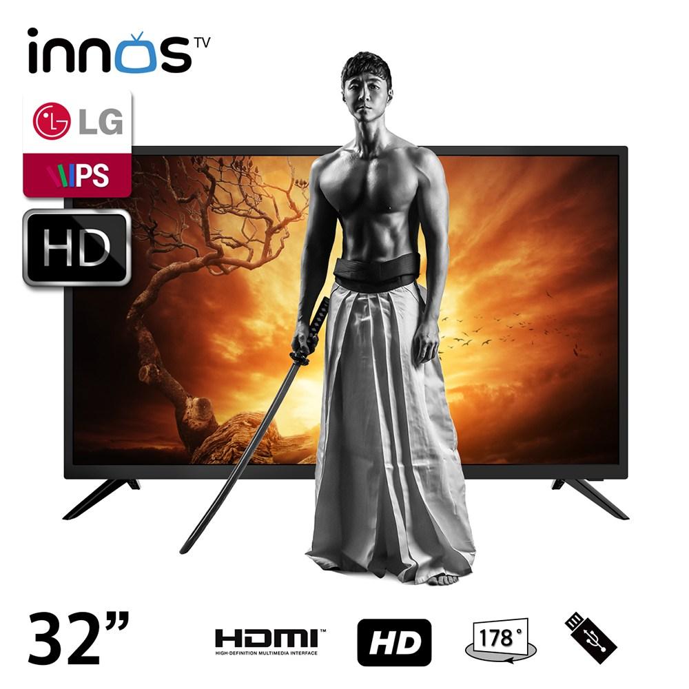 이노스 LG IPS 패널 32인치 HD TV E3200HC 티비 서울 광주 쇼룸 보유, 택배출고(자가설치)