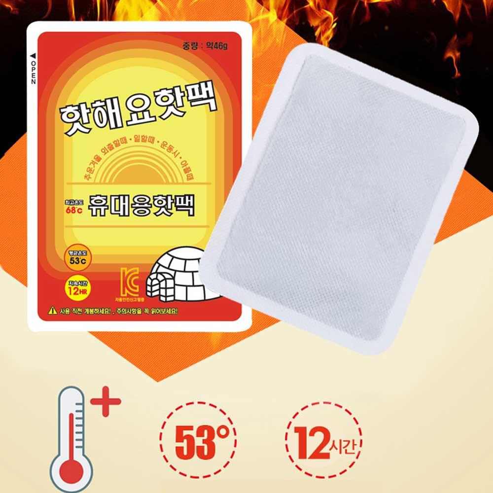 일회용 휴대용 붙이는 군용 핫팩 손난로 발난로 발핫팩 10묶음, 붙이는핫팩 10묶음