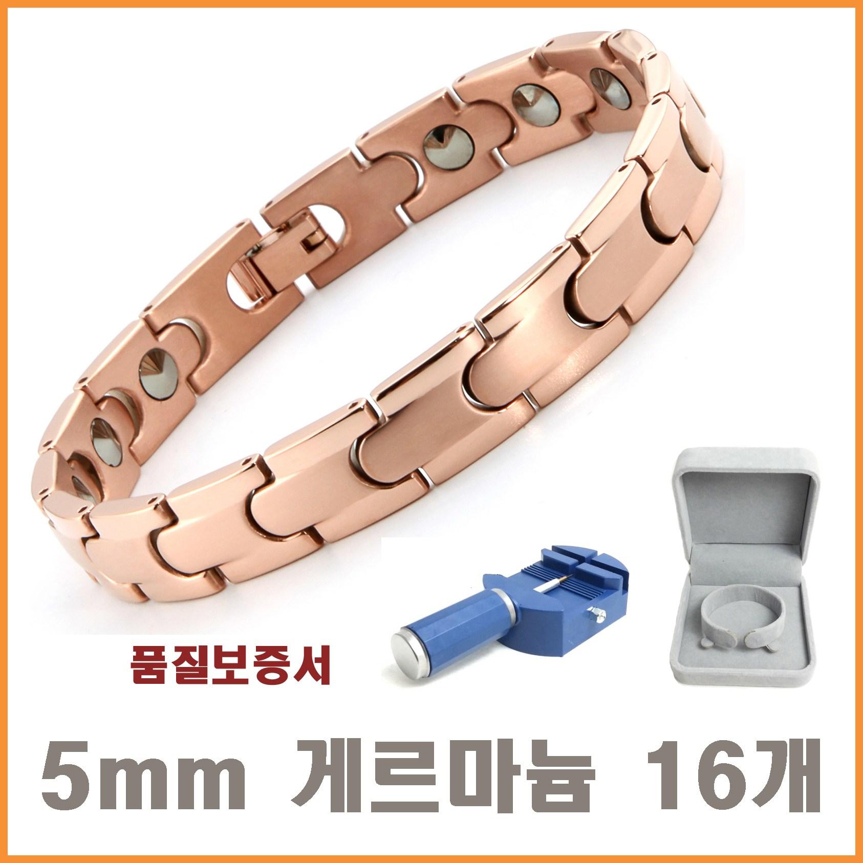 Woori 99.9998% 정품 게르마늄 건강 팔찌 WW9907 (써지컬스틸보다 가볍고 비싼 티타늄 소재), 1개