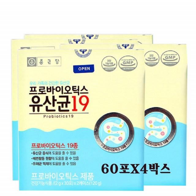 종근당 프로바이오틱스 유산균19 프리바이오틱스 가세린 온가족 장건강 프롤린 캡슐 모유 유산균 배변활동에도움 복부 뚱보균 락토핏, 120g, 4박스