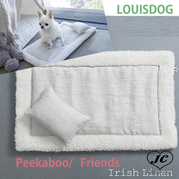 louis dog (루이스 개) peekaboo friends irish 아일랜드 제 린 넨 소형 견 매트리스 베개 주택 이 음 새 가 간단 하 다., 상세설명참조 상품 문의는 상품 문의란에 적어주세요