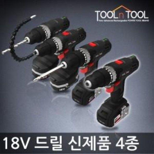 전동드릴 햄머드릴 툴앤툴 18V 충전식 무선 햄머전동드릴 TNT-REX18 툴앤툴