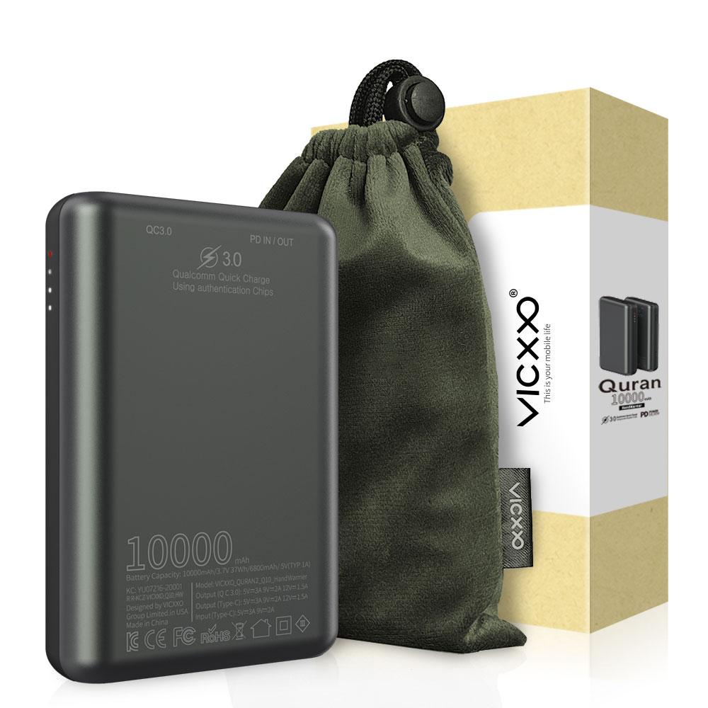 빅쏘 USB PD C타입 충전식 휴대용 손난로 고속충전 보조배터리 10000mAh 큐란2 Q10