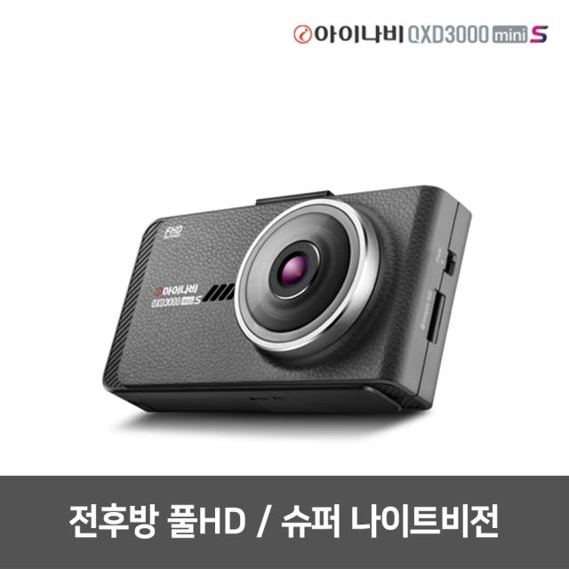 아이나비 블랙박스 QXD3000mini S 16G 커넥티드팩, 단일상품