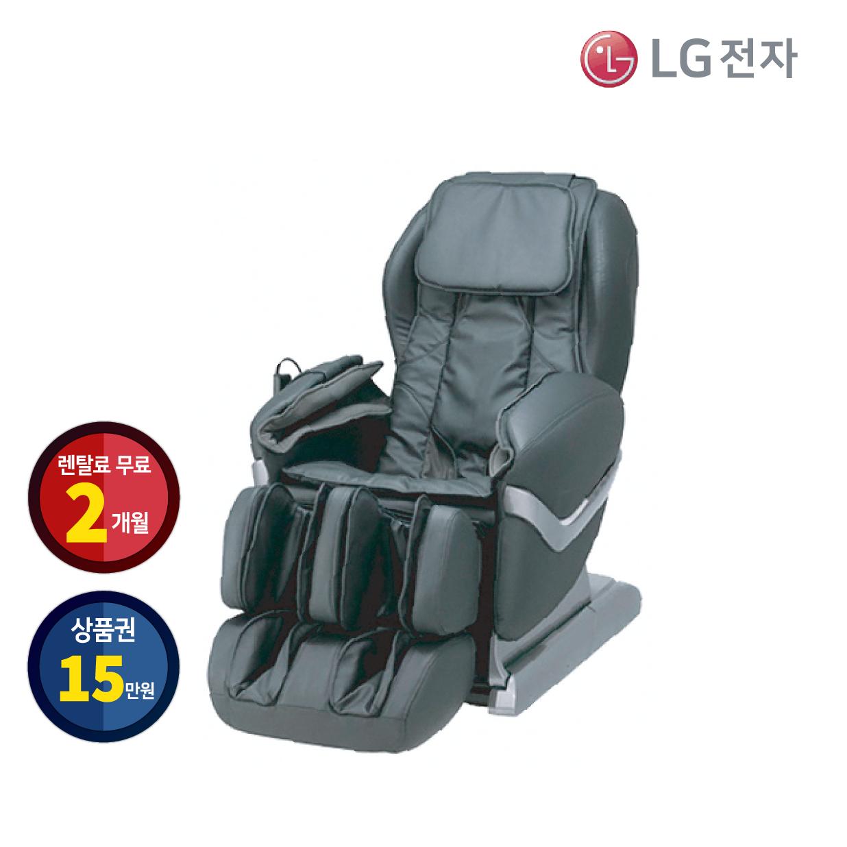 LG전자 바디핏 안마의자 렌탈 BM300RBR 월 41900원
