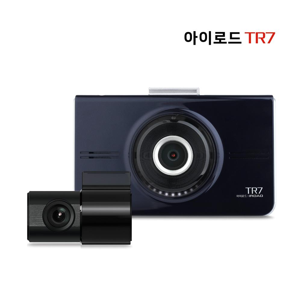 아이로드 TR7 (무료장착) 전방FHD 후방HD 2채널, 03_무료출장장착(32GB)
