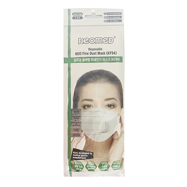 네오메드 KF94 마스크 화이트 (국내산 마스크), 수량