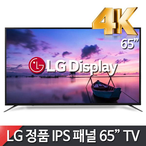 TNMTV 65인치 4K LG정품 A급 IPS패널 UHD LED TV, 스텐다드, 기사설치