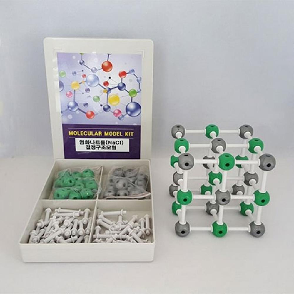 과학 키트 염화나트륨 NaCl 결정구조모형 72개 초등 과학재료, 1개