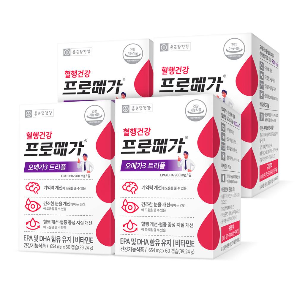 종근당건강 [본사직영] 프로메가 오메가3트리플, 60캡슐, 4개