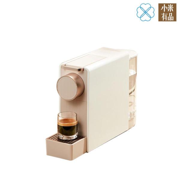 2020년신상 샤오미 XINXIANG캡슐 커피머신 mini 5세대 로즈골드S1201(캡슐 20개 포함)