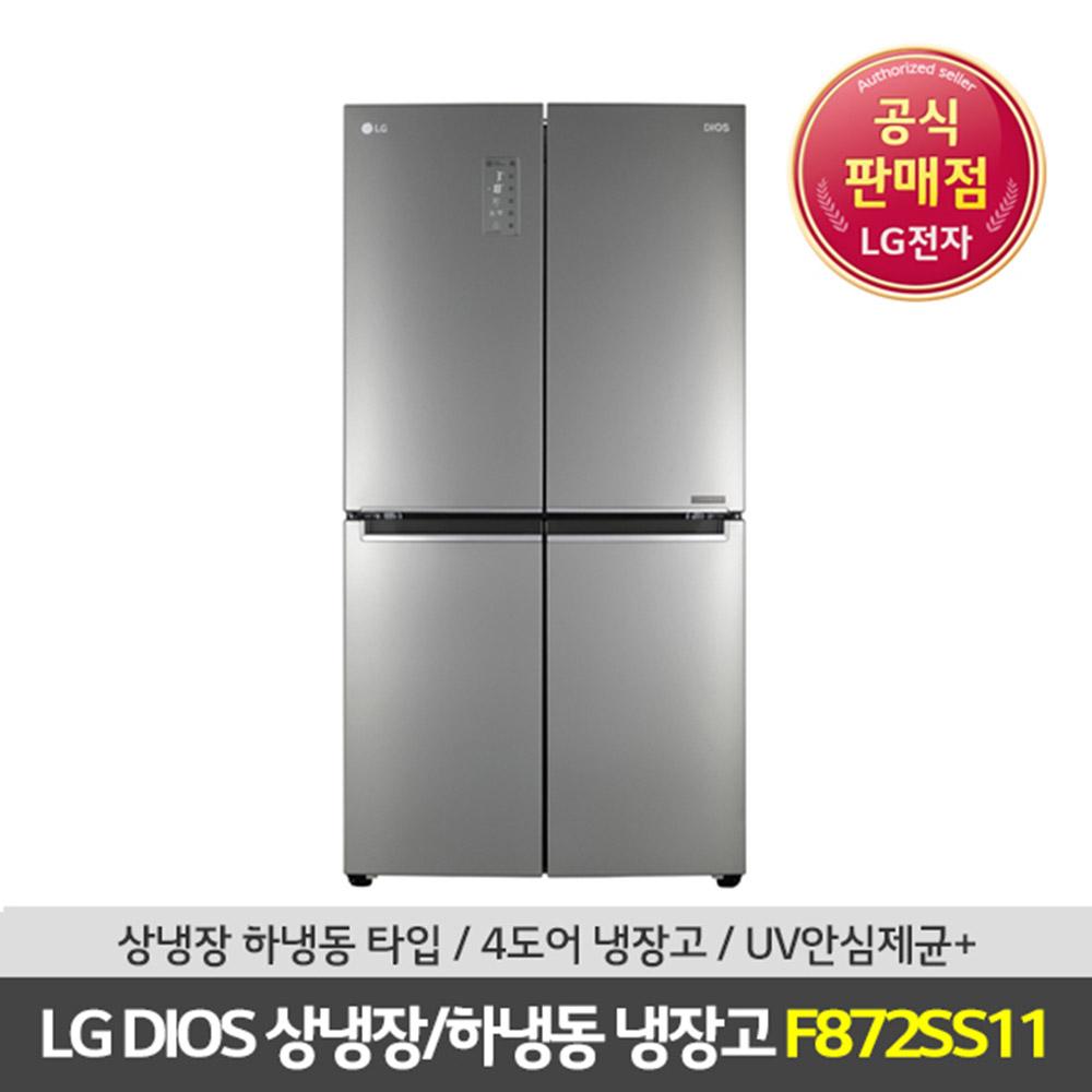 전국무료배송 LG 디오스 F872SS11 상냉장하냉동 4도어 냉장고, F872SS11(LG물류직배송)