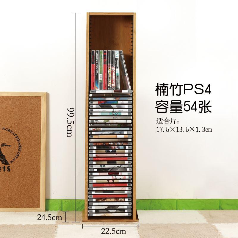 블루레이 CD수납선반 앨범 보관함 dvd선반 ps4블루라이트 대심플 정리대 CD, T03-PS4높이추가-D83