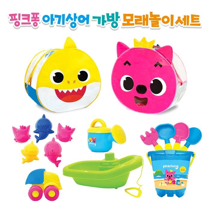 핑크퐁 아기상어 가방 모래놀이세트, 단품