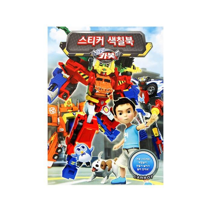 도서출판 신세계 헬로카봇3-스티커색칠북2(프라우드제트)