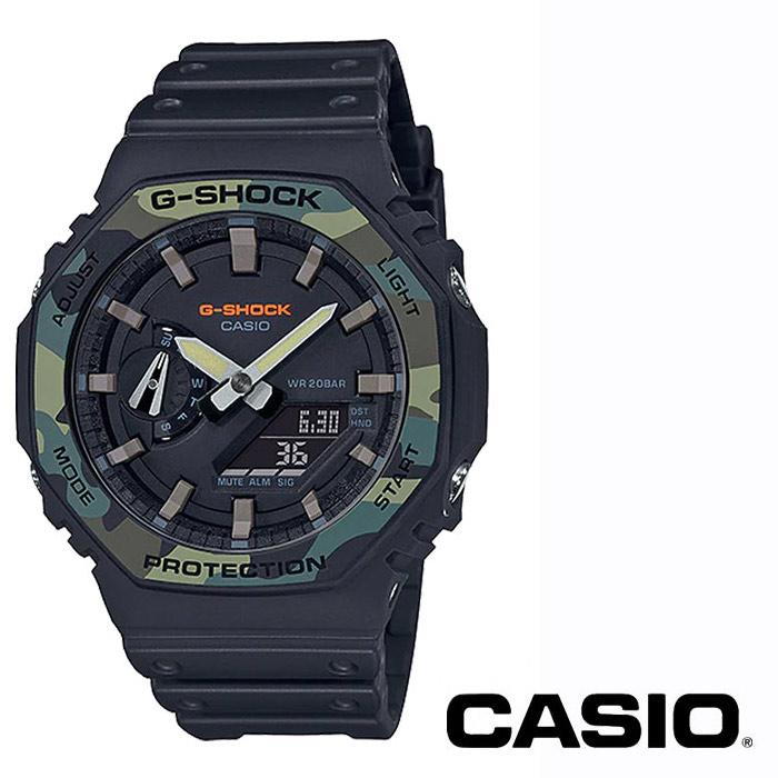 [G-SHOCK] 지샥 GA-2100SU-1A 지얄오크 카모플라주패턴 우레탄밴드 손목시계