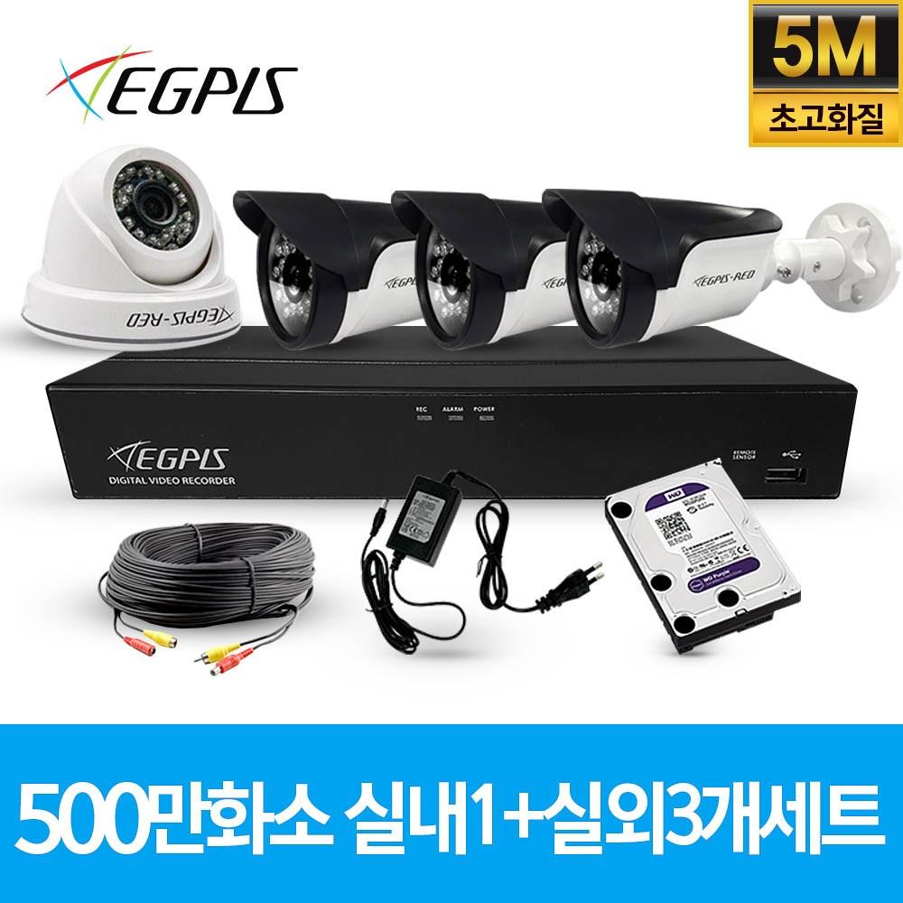 이지피스 500만화소 4채널 풀HD 실내 실외 CCTV 카메라 자가설치 세트 실내외겸용, 실내1개/실외3개(AHD케이블30m+어댑터포함)