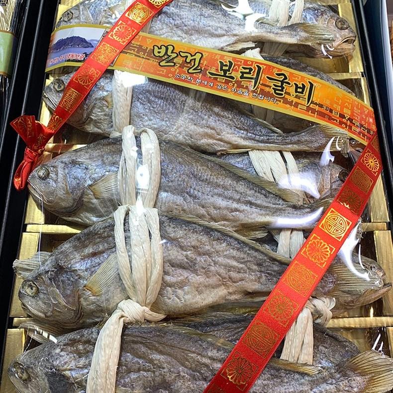 영광 법성포 보리굴비 대 약31cm내외(선물세트)-강유건해, 10마리