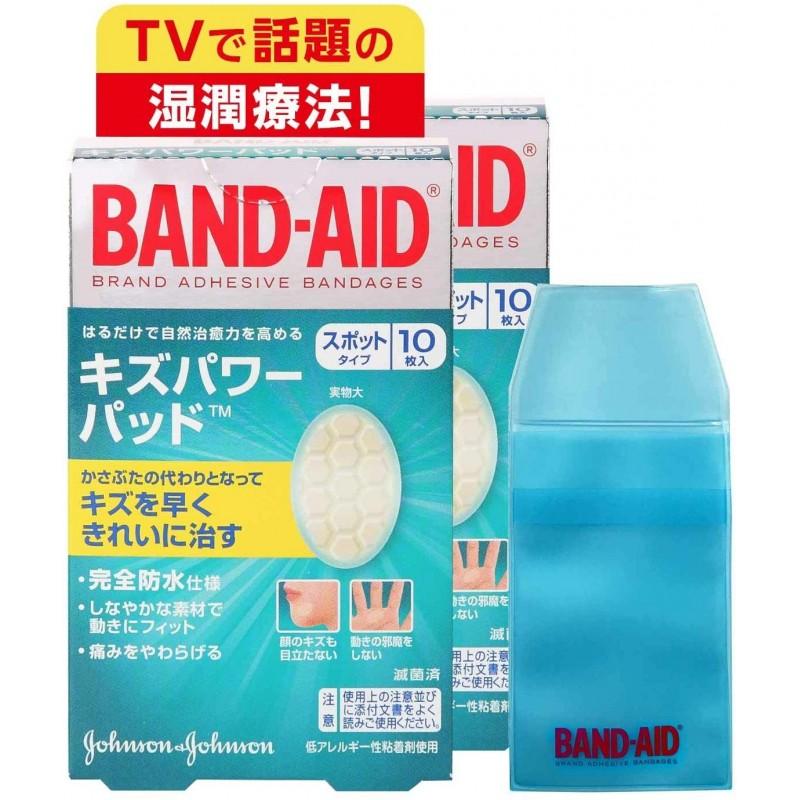 【Amazon.co.jp 한정】 BAND-AID (반창고) 키즈빠와팟도 명소 타입 10 매 × 2 개 + 케이스 포함 반창고, 1 (POP 343206759)