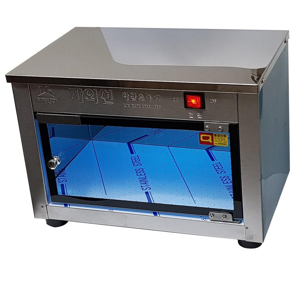 대신전기 미니 자외선살균소독기 DS-701-1