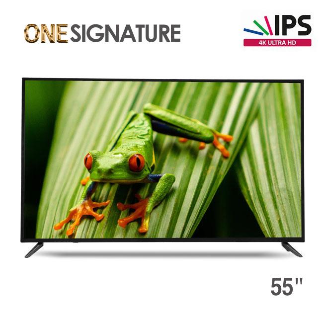 원시그니처 55인치 UHD LED TV KT55KUGEL LG ISP 패널, 방문설치, 수도권(서울경기인천)벽걸이설치(브라켓 포함)