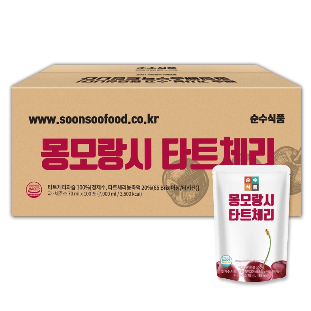 순수식품 몽모랑시 타트체리 주스 100% 실속형 100포(7000ml) 체리쥬스 타트채리, 100개, 70ml