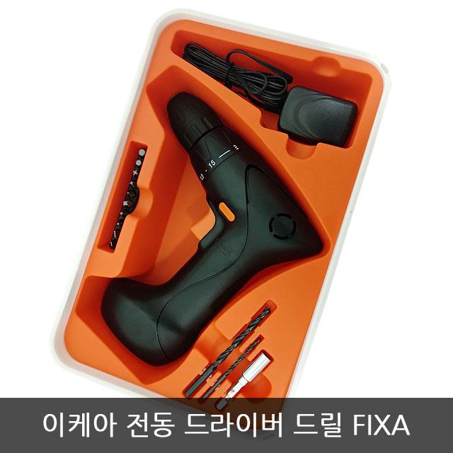 이케아 전동 드라이버 드릴 FIXA 002.966.81