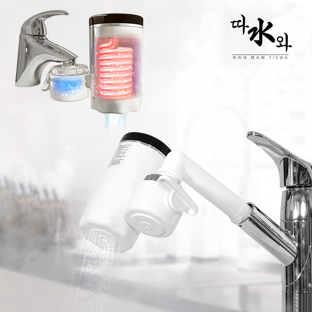 미리내 따수와 전기순간온수기 가정용 물히터 온열, 본품