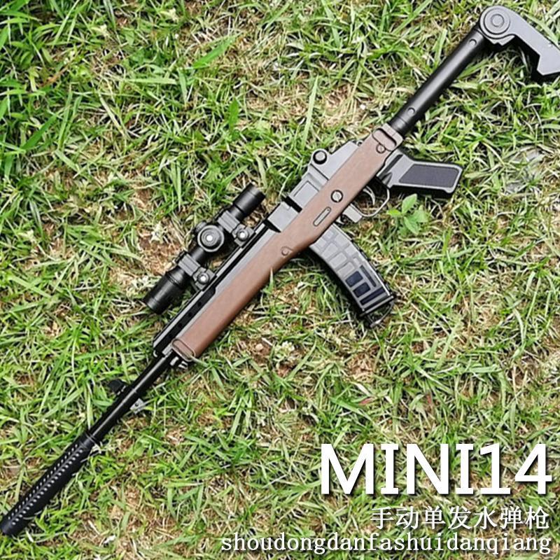 SM직구 MINI14 에어소프트건 수정탄 젤리탄 85CM 키덜트 선물, MINI14 100CM
