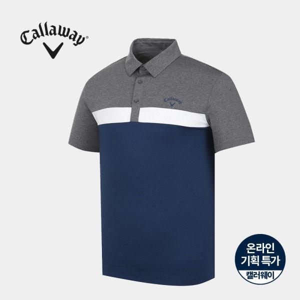 [캘러웨이] 기획 남성 컬러 블럭 카라 반팔 티셔츠 CMTYJ2668-905_G