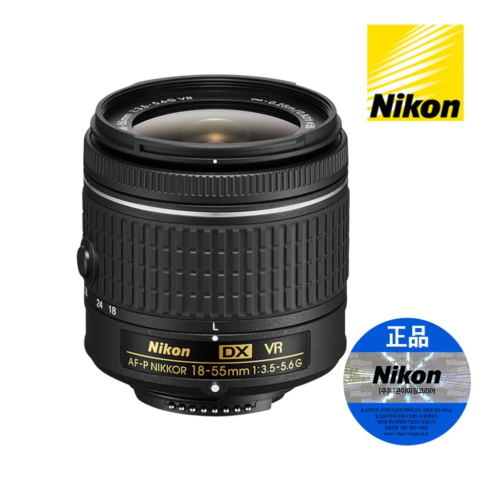 니콘 정품 AF-P DX NIKKOR 18-55mm F3.5-5.6G VR 신형 사은품증정 DSLR 카메라 줌렌즈