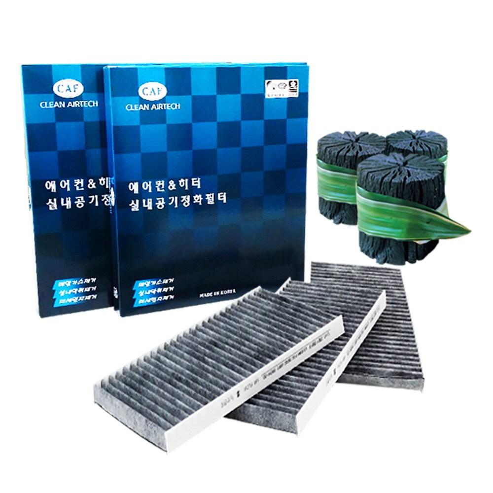 맑은필터 1+1+1 활성탄 차량용 현대 자동차 에어컨필터, 005C(3개)-싼타페DM (POP 318181413)