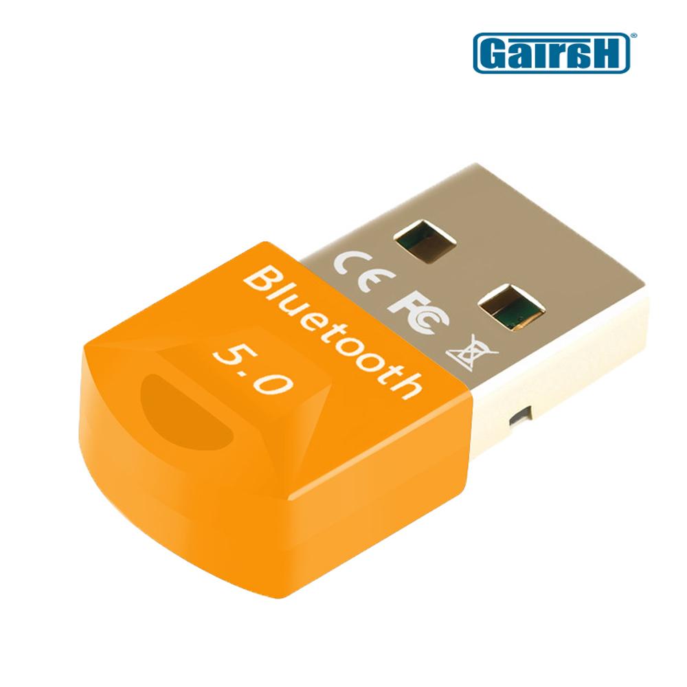 Gairah USB 동글이5.0 노트북 데스크탑 win10 PC 블루투스동글5.0 GH-BLUE50, 블루투스동글(GH-BLUE50)