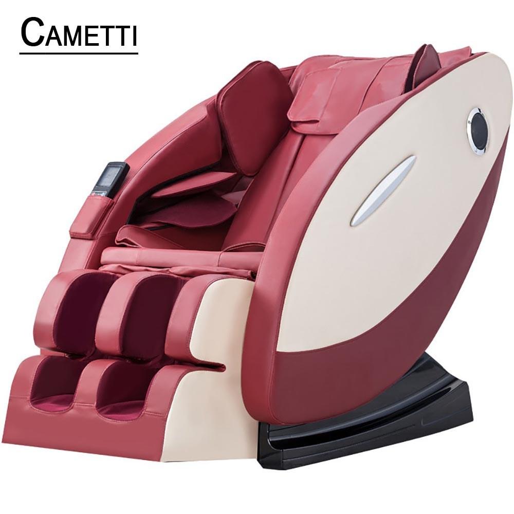 Cametti KM-868 안마의자 가성비 어버이날 선물 중년 어르신 추천 사용 설치 면제 무료 배달, 붉은색
