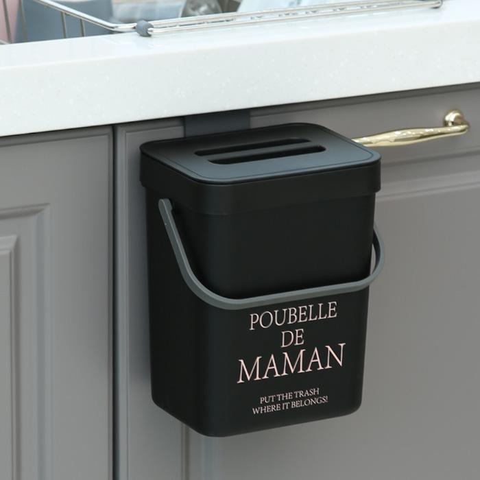 푸벨드마망 음식물 쓰레기통 5L