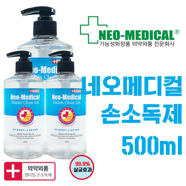 네오메디컬 핸드클린 손소독제, 500ml, 3개