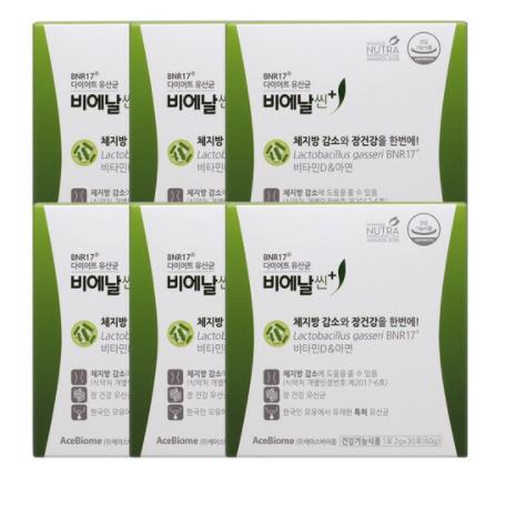 BNR17 다이어트 유산균 비에날씬 플러스 6개 (6개월)