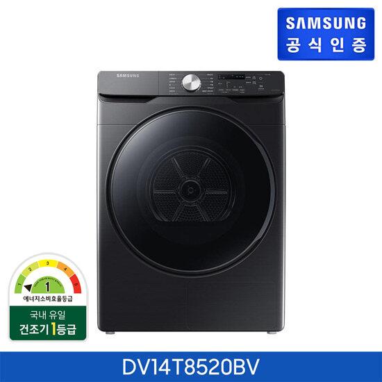 [신세계TV쇼핑][삼성] 건조기 그랑데 14kg DV14T8520BV, 단일상품