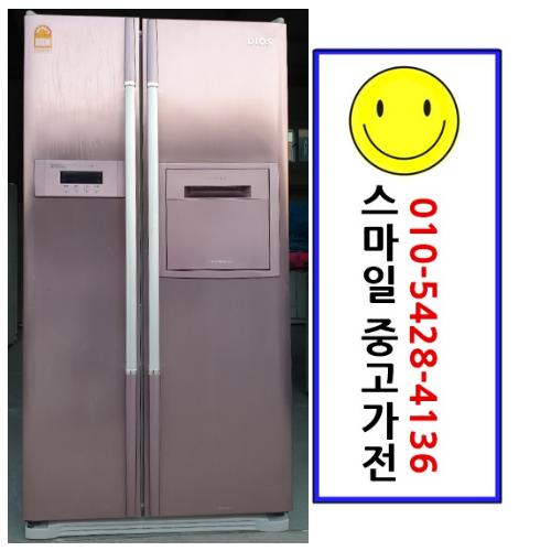 디오스냉장고 지펠냉장고 클라쎄냉장고 양문형냉장고 저렴한중고가전 중고냉장고 중고가전 1위