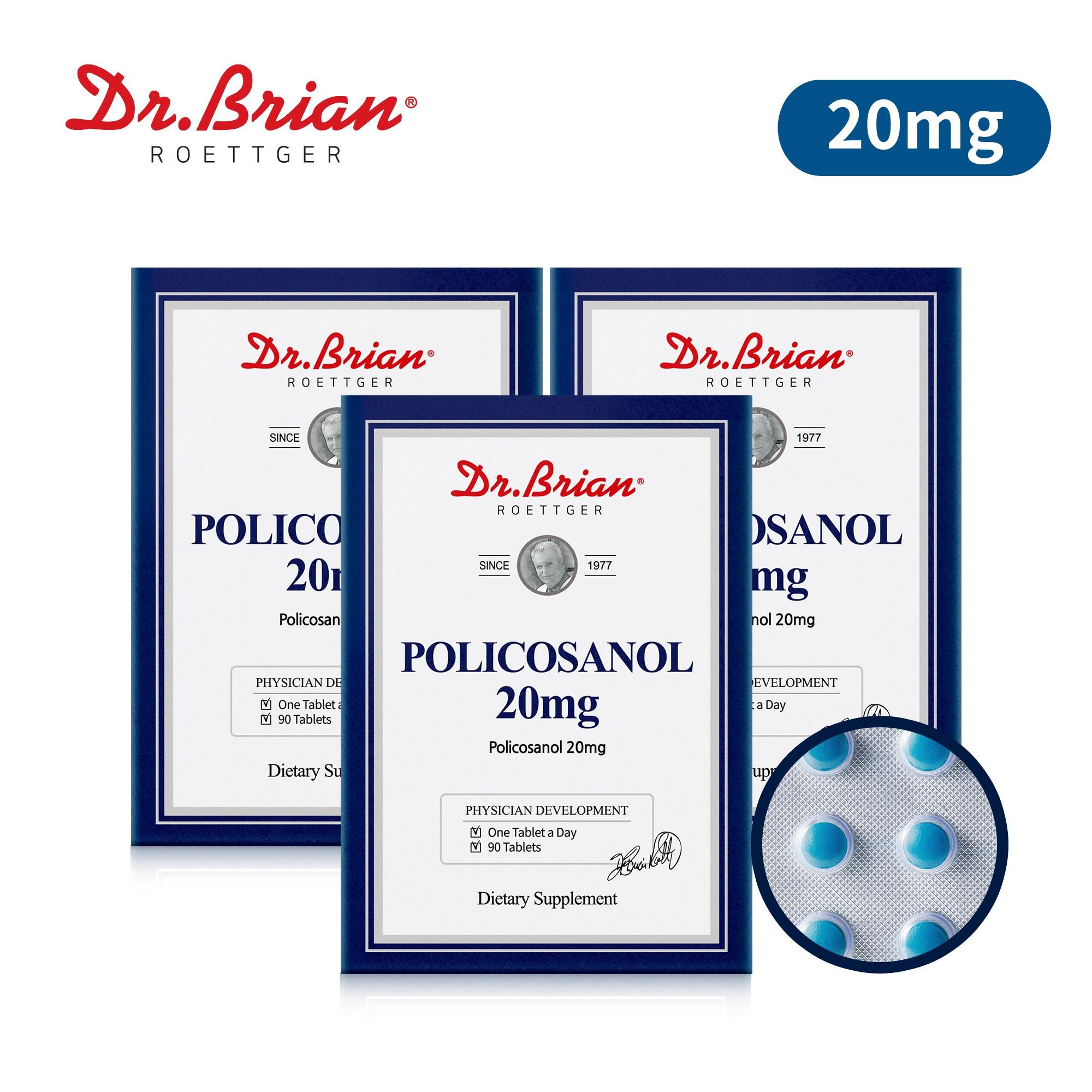 닥터브라이언 [묶음세트3통 9개월분] 6차재입고 폴리코사놀 20mg(90타블렛)콜레스테롤개선, 3통