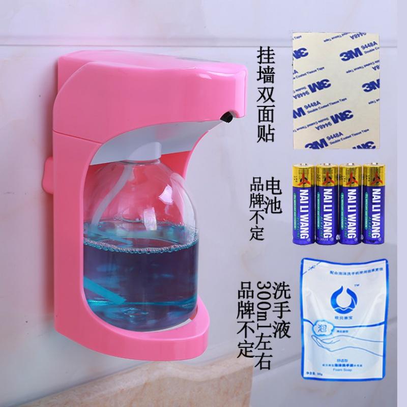 디스펜서 스마트 반응 버블 핸드워시 호텔 자동 벽걸이 가정용 해드워시통 발포 통, T09-핑크(벽걸이 부착+배터리+손세정제)
