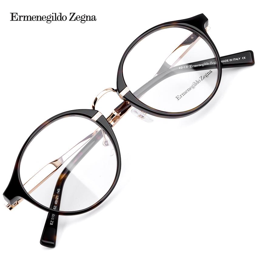제냐 명품 뿔테 안경테 EZ5102-052(49) / Ermenegildo Zegna / 트리시클로