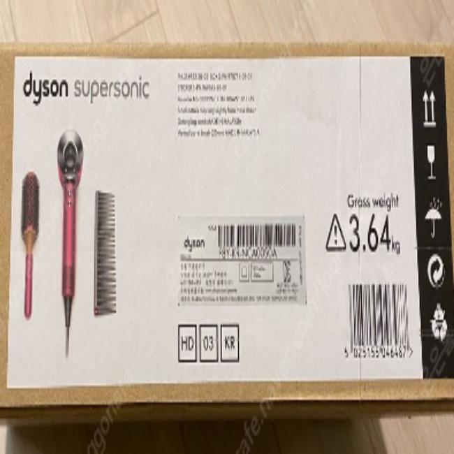 다이슨 슈퍼소닉 헤어 드라이기 HD-03(퓨사니켈)+브러쉬세트