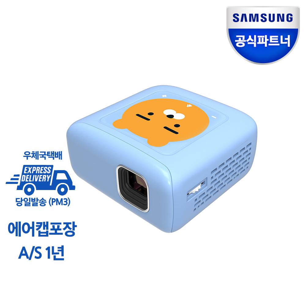 삼성전자 라이언 스마트빔 SSB-12DLWA10 (정품), 단일상품